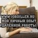 ��������: ������. ���������� Call-������ � ������